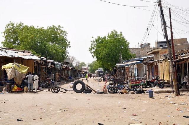 Nigeria: attentat-suicide devant une léproserie, cinq morts - AFP