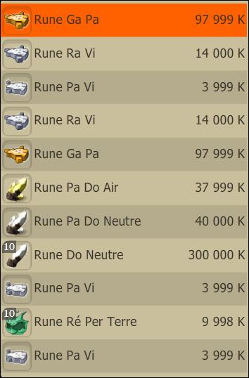 RM//Rune//UP