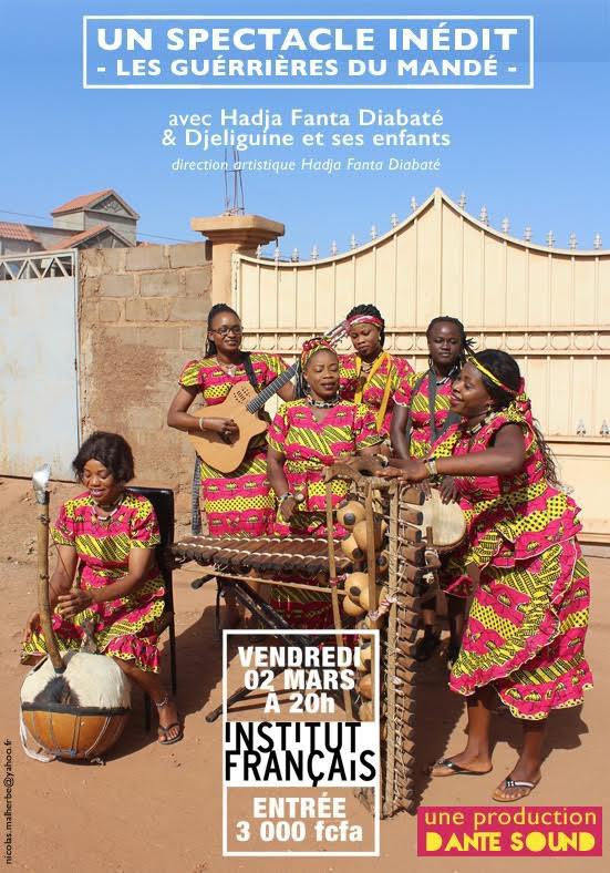 IFM Bamako 2 Mars