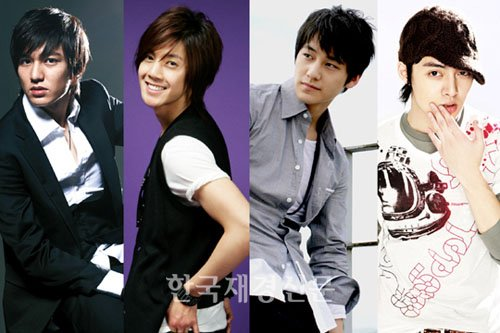 Boys Over Flower VS Hana Yori Dango