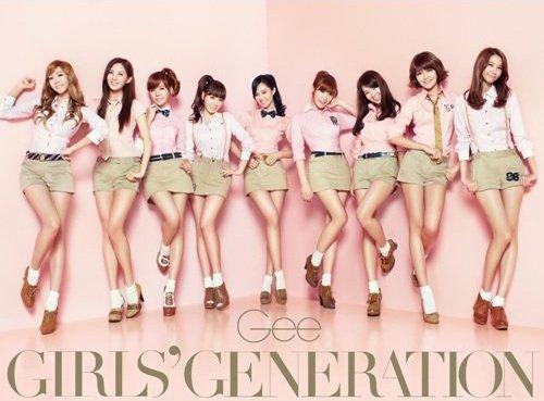 2NE1 VS SNSD ♪