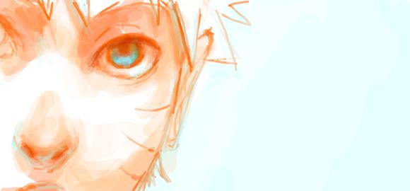 Fiction n°178 : Dream-0f-Naruto