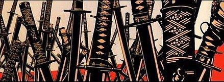 Fiction n°197 : Yoru-no-yume10