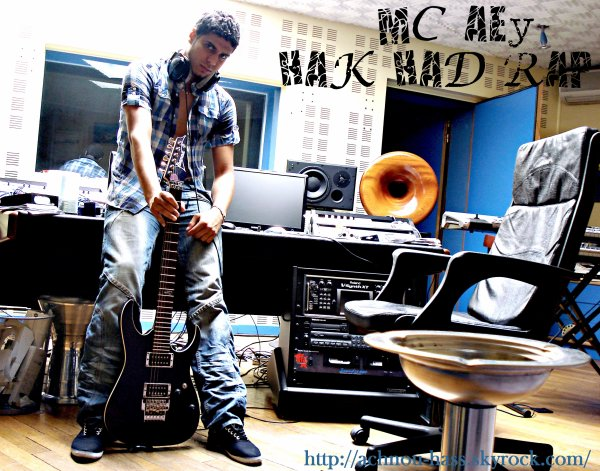 Mc Aey - -  Hak Had Rap -- New 2011 (2011)