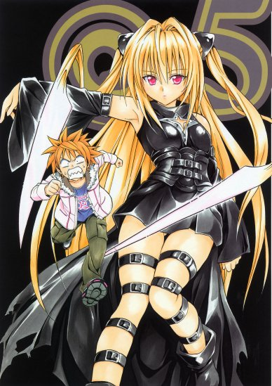To love ru (images)
