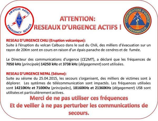 Attention Réseau d'urgence actifs