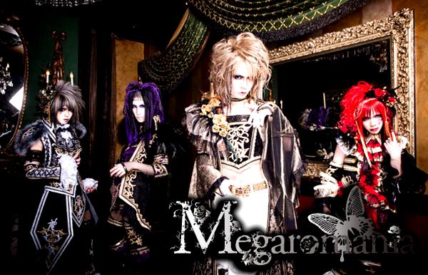 Nom : Megaromania | Nationalité : Japonais | Statut : Indies - En activité (2008 - )
