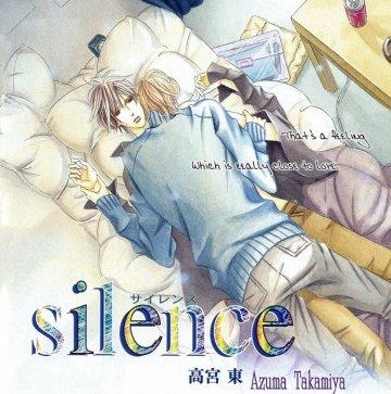 Silence (Azuma Takamiya)