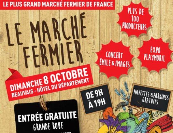 Emile et Image, 8 Octobre 2017,  parc du Conseil Départemental, Beauvais