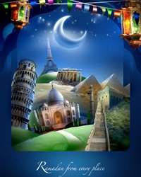 ramadan 2012!!!!