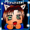 Photo de Mizunosei
