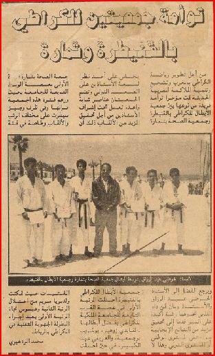 http://zanshinkaihistorique.skyrock.com/