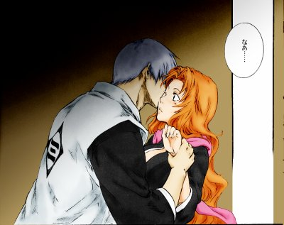 Mes couples de bleach