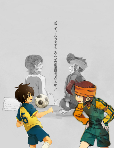 Inazuma Eleven: Raimon High