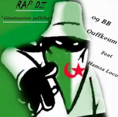 Génération 7allèba (09 BB , Ouffkeum Feat Loco) (2011)