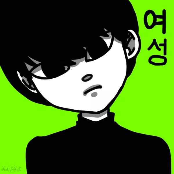 Yesung [Super Junior]