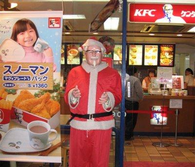 Pour Noël, les Japonais préfèrent KFC