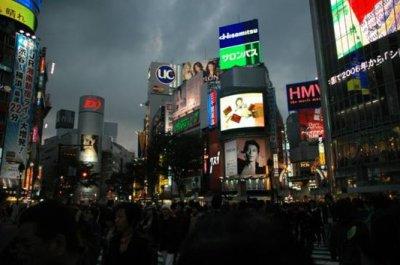 Le Japon invente les pubs du futur