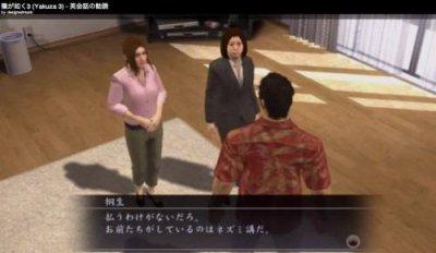 Au Japon, les yakuzas vous encouragent à apprendre l'anglais