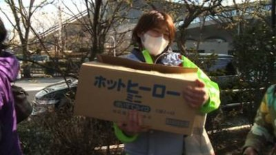 Au Japon, la solidarité s'organise