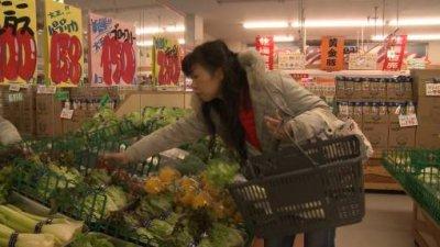 Au Japon, des aliments radioactifs