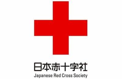 Comment aider le Japon ?