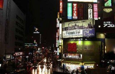 Sendai vu par un tabloïd japonais