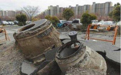 """Au japon, une ville victime du phénomène de """"liquéfaction des sols"""""""