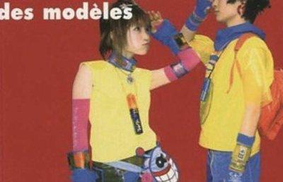 """""""Japon , la crise des modèles"""", un livre de Muriel Jolivet"""