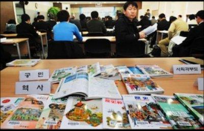Quel avenir pour les relations entre le Japon et la Corée du Sud ?
