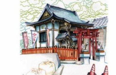 Manabé shima, la vie dans une petite île japonaise