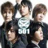 SS501 - Destination