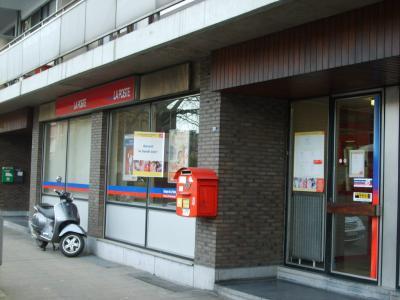 Bureau de standing dans le quartier Étoile maillot à paris