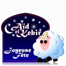 Meilleurs v½ux à la Communauté musulmane de Bressoux Droixhe à l'occasion de l'Aït el Kebir