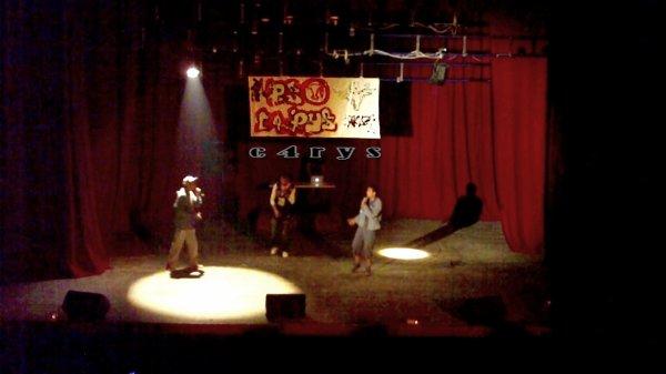 El Houma / cikatrice - Khelli l'Bir B'Ghtah (2011)