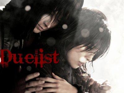 petite préscision j'aime bcp les dramas japonnais et coréen