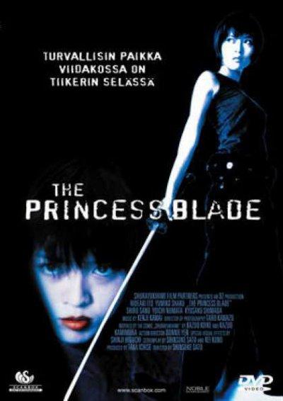 PRINCESS BLADE :Découvert il y a 3 ans ce film est avec de l'action ( des combats ), du dramatique, de la haine et derrière tous ça de l'amour