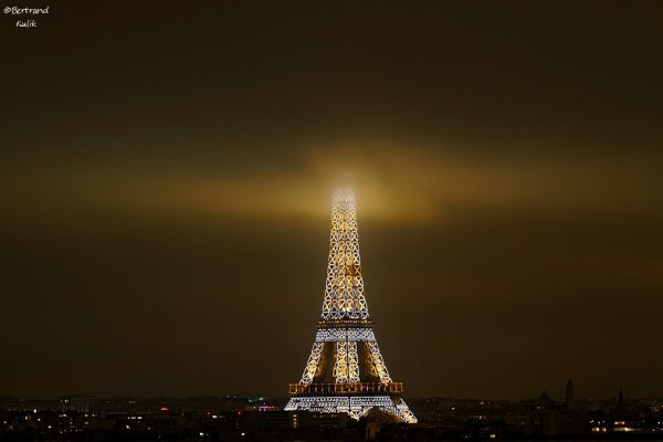 Brouillard sur Paris