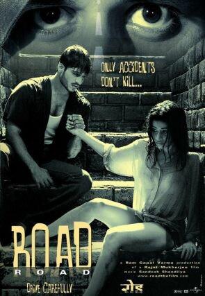 ROAD >>>>>>2002