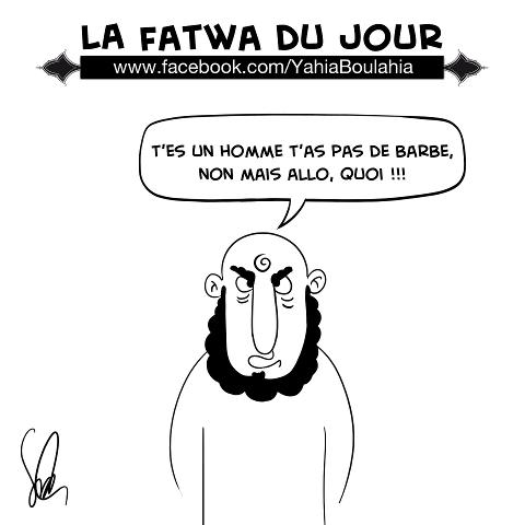 Cette phrase vous sera peut-être UN PEU PLUS utile In Cha ALLAH