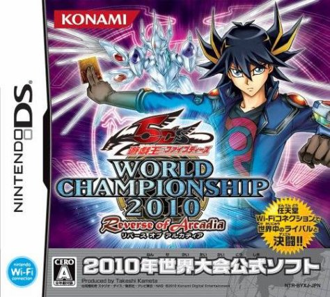 Yu-Gi-Oh! 5D's World Championship 2010: Reverse of Arcadia NDS