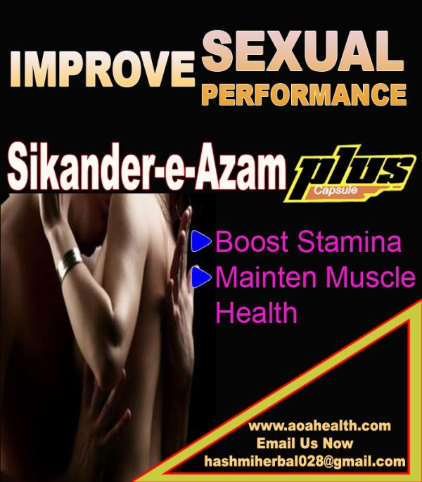 Buy Sikander-e-Azam plus Capsule for GUARANTEED Penis Enlargement   ©