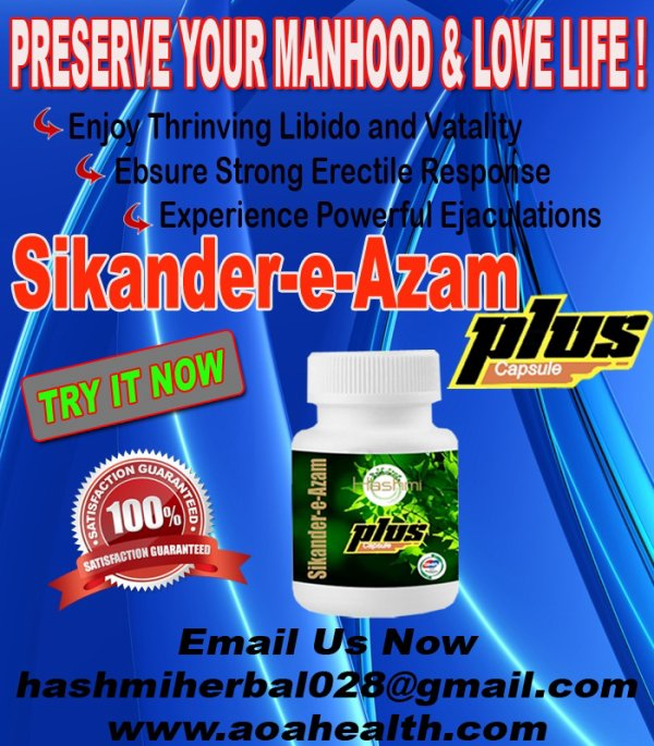 Grow A Bigger Penis Size with Sikander-e-Azam plus Capsule