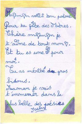 Petit Poème Pour Toi Maman A Toutes Les Mamans Du Monde