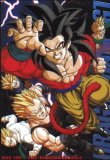 Photo de dbz--officiel13