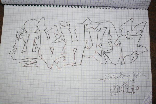 """début Graff le nom de ma couziine """"IkhLas"""""""