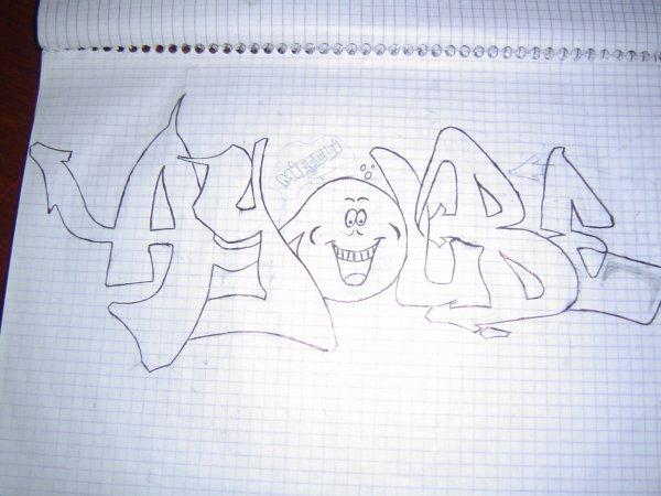 AyouBe =x)
