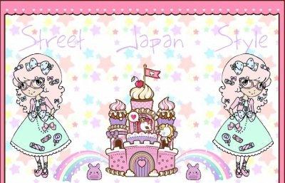 STREET JAPAN STYLE!!!!!!