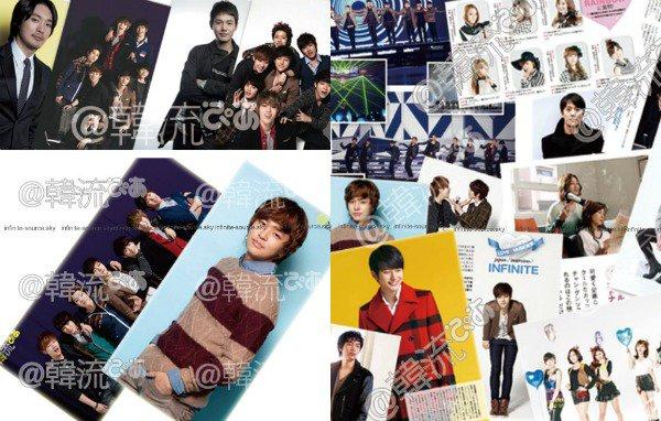 News du 19 Decembre 2011