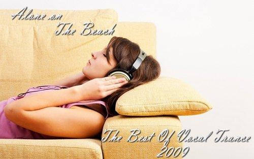 Лучший вокал транс 2009